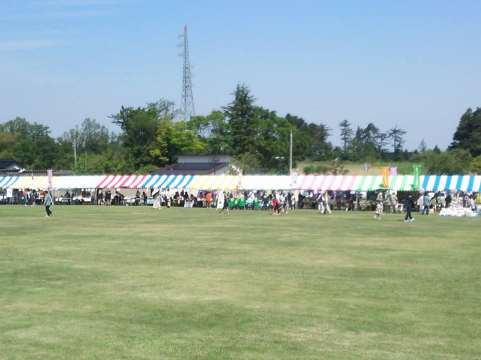 5月24日(日) 猿倉山フェスティバル開催!