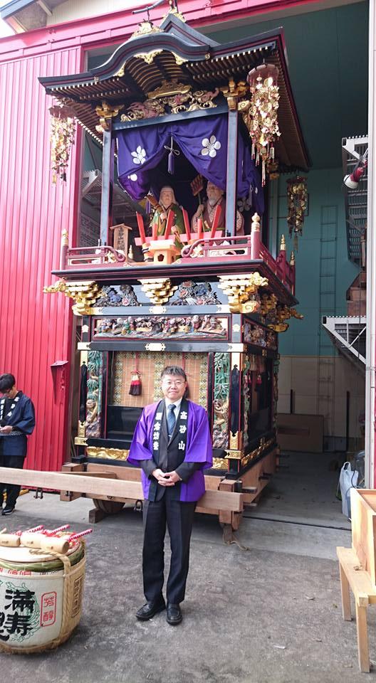 高砂山願念坊祭りに参加しています!