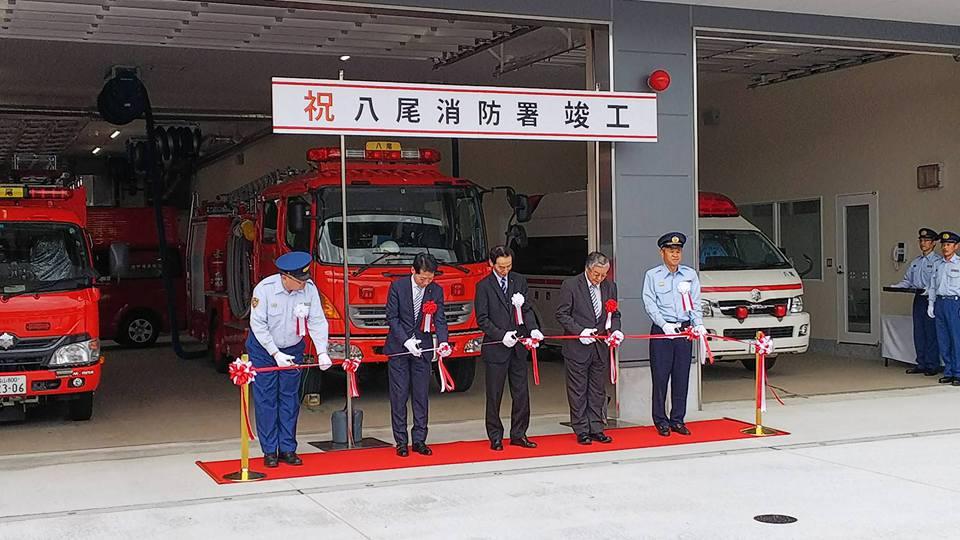 八尾消防署の竣工式