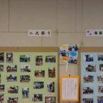 大沢野地域 二大祭り写真展|ボルファートとやま